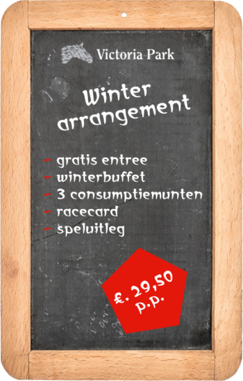 winter_arr_02